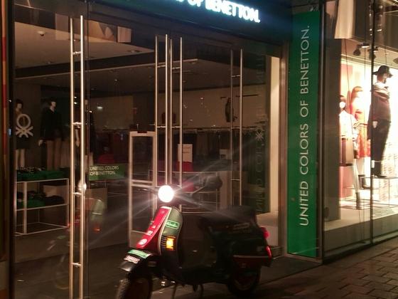 Home of Benetton Vespa