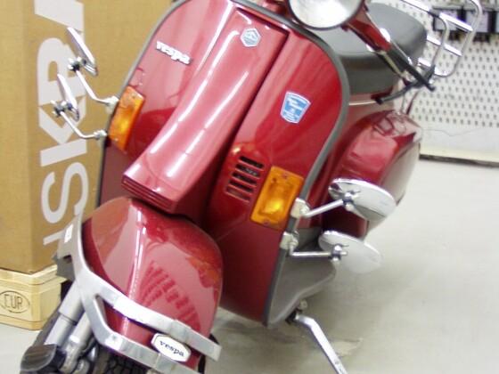 P2060004